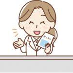 地方に勤める女性薬剤師は出会いがない?